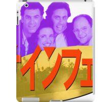 Vaporwave Seinfeld iPad Case/Skin