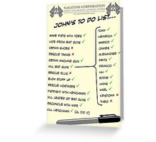 John McClane's To Do List Greeting Card