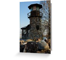 old lighthouse at sunset among the trees Greeting Card