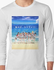 Love Live! Sunshine!! Shirt Long Sleeve T-Shirt