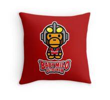 Milo Ultraman Throw Pillow