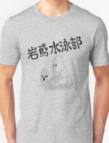 Iwatobi Mascot T-Shirt