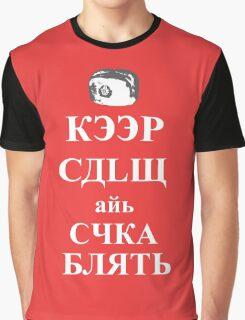 Keep Calm and Cyka Blyat Graphic T-Shirt