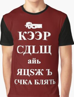 Keep Calm and rush b Graphic T-Shirt