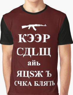 Keep Calm and rush b Graphic T-Shirt