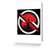 Prophets of Rage Greeting Card
