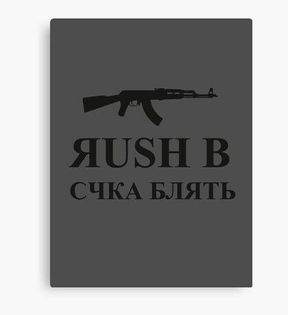 Rush b Canvas Print