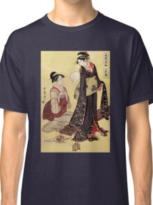 Reproduction  Vintage Japanese painting  Classic T-Shirt
