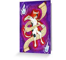 Magic Trick Greeting Card