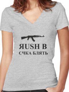 Rush b Women's Fitted V-Neck T-Shirt