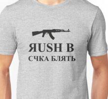 Rush b Unisex T-Shirt
