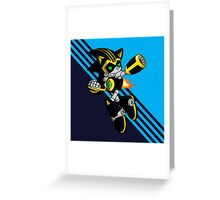 Shard the Metal Sonic Greeting Card