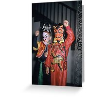 Found Photo Halloween Card - Pirate & Devil Greeting Card