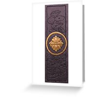 Golden Lotus  Greeting Card