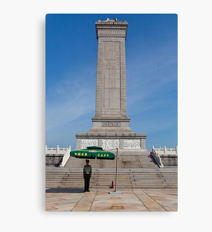 Truth and Lies in Beijing No.42 Canvas Print