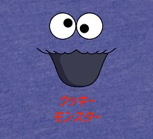 Cookie Monster Japan Style! クッキー モンスター ! Tri-blend T-Shirt