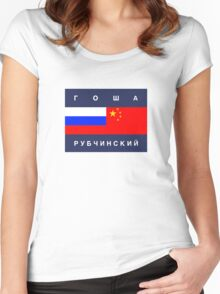 Gosha Rubchinskiy Flag Women's Fitted Scoop T-Shirt