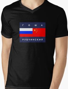 Gosha Rubchinskiy Flag Mens V-Neck T-Shirt