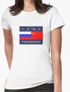 Gosha Rubchinskiy Flag Womens Fitted T-Shirt