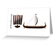 Oseberg Viking Ship Greeting Card