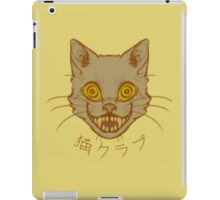 cat club iPad Case/Skin