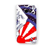 Japan Wave and Rise Samsung Galaxy Case/Skin