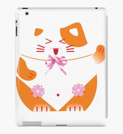 Fat cat sitting art iPad Case/Skin