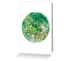 Neuron - Watercoulor - New Colour!! Greeting Card