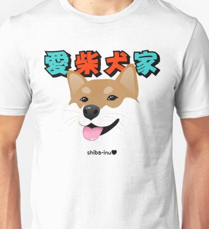 Shiba-Inu Lover Unisex T-Shirt
