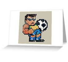 World Cup Brazil Player Greeting Card