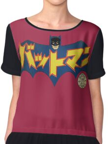 Vintage Japanese Batman Manga 1966 Chiffon Top