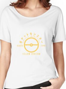 Pokemon Yellow Version Women's Relaxed Fit T-Shirt