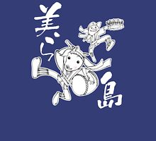 Okinawa Eisa, ChuraShima Unisex T-Shirt