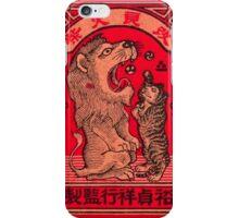 Lion and Kitten - Chinese Match Box Art iPhone Case/Skin