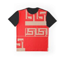 Butterfly - Versace Graphic T-Shirt