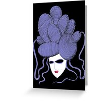 Evil Eye Enigma Greeting Card