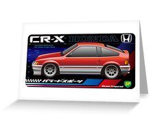 Light weight sports, CRX Si-R Greeting Card