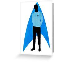 Star Trek - Silhouette Spock Greeting Card