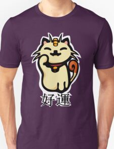 Ms. Meowth T-Shirt