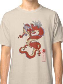 Valoo Classic T-Shirt