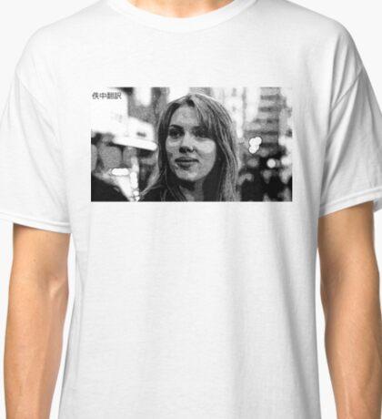 Scarlett Johansson Classic T-Shirt