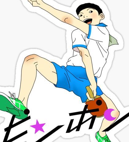 Ping Pong The Animation Print Peco Sticker