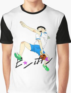 Ping Pong The Animation Print Peco Graphic T-Shirt