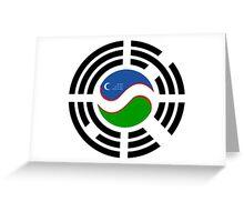 Korean Uzbeki Multinational Patriot Flag Series Greeting Card