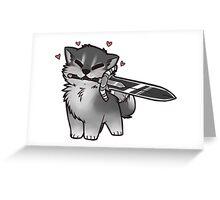 Dark Souls Wolf Greeting Card