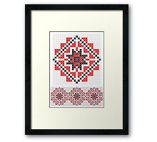 Romanian traditional icon pixel Framed Print
