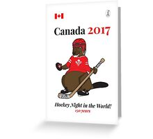Canada 150, Canada 2017 & Canada Day Shirts & Souvenirs - Canadian Hockey, Curling, July 1 Party, Cool and Heritage Beaver Shirt Selection! Greeting Card
