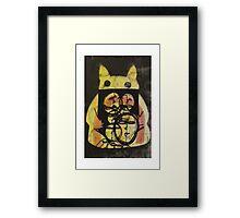 If I was pikachu  Framed Print