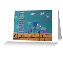 Aqua Lake Zone Greeting Card