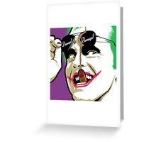 Damaged Shades Greeting Card
